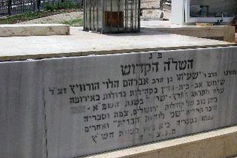 קבר השלה תהילים הללויה